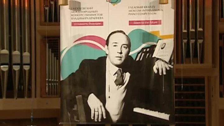 В столице наградили лауреатов Международного конкурса пианистов Владимира Крайнева
