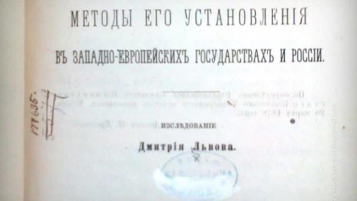 В Москве задержаны продавцы книг из библиотеки ИНИОН