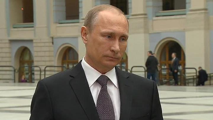 Путин: Западу не стоит бояться Россию