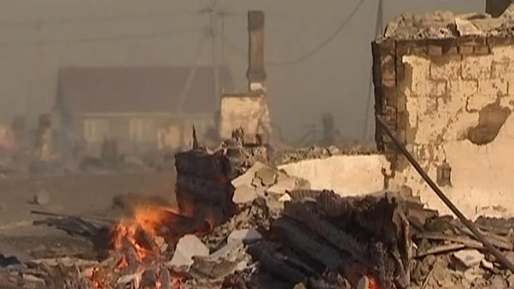 Лесные пожары: без крова остались пять тысяч человек