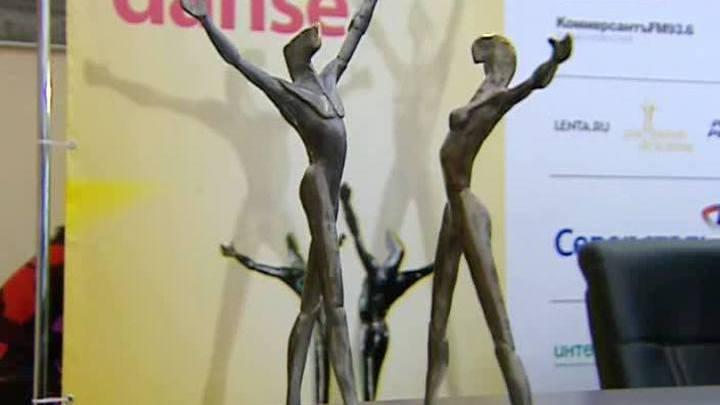 """О грядущем """"Benois de la danse"""" рассказали на пресс-конференции"""