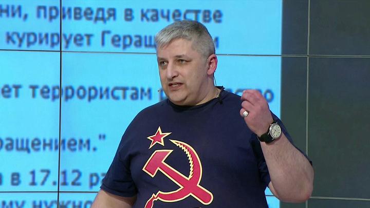 """""""Специальный корреспондент"""". """"Клещи"""". Фильм Александра Бузаладзе"""