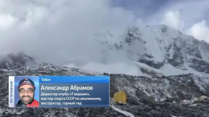 Российский альпинист: толчки в Непале продолжаются, но уже не такие сильные