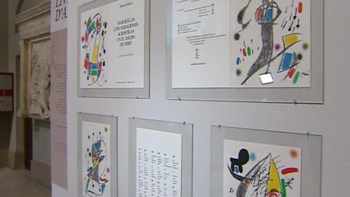 Дан официальный старт Году испанского языка и литературы в России