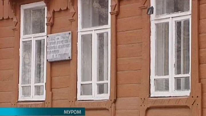 Дом-музей Ивана Куликова нуждается в ремонте