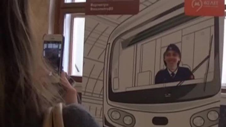 В Московском метро теперь можно попробовать себя в роли машиниста