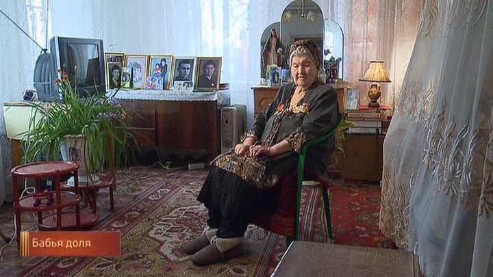 Бабья доля. Специальный репортаж Зинаиды Курбатовой