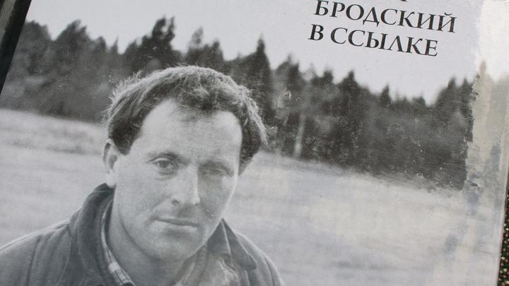 В дни фестиваля имени Бродского в Архангельской области.