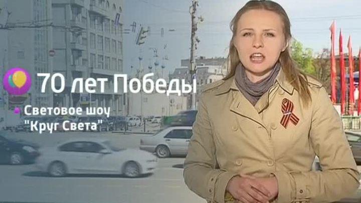 В Москве пройдут сотни праздничных мероприятий