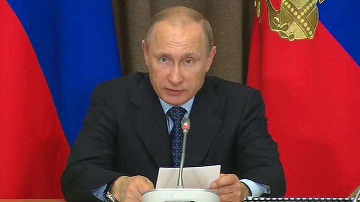 Владимир Путин вручил в Кремле государственные награды