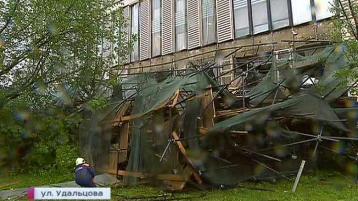 Дождь и сильный ветер стали причиной аварий в Москве