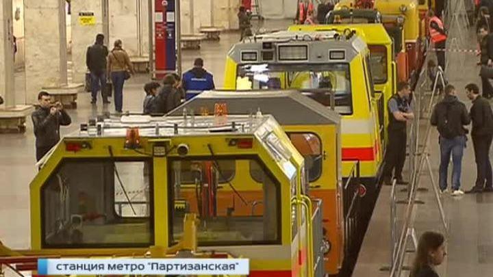 """На станции """"Партизанская"""" открылась выставка хозяйственных поездов метро"""