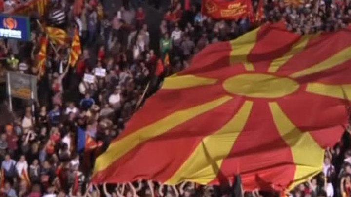 Македония повторяет украинский сценарий