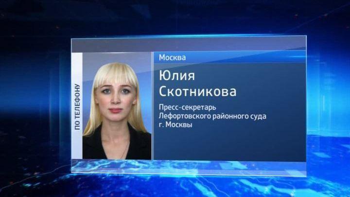 Пойманный в Москве литовский шпион арестован