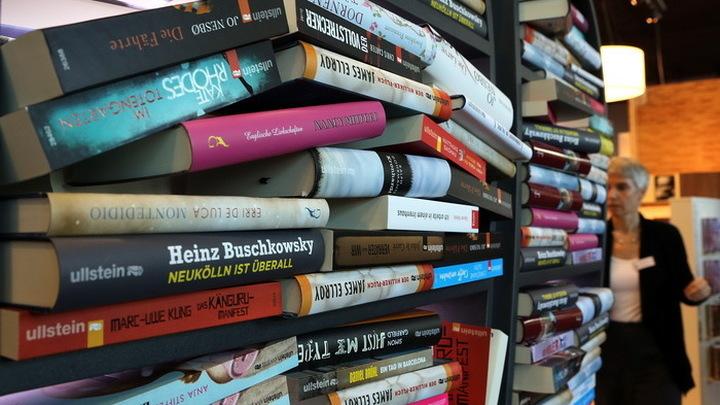 Международный книжный салон завершился в Санкт-Петербурге