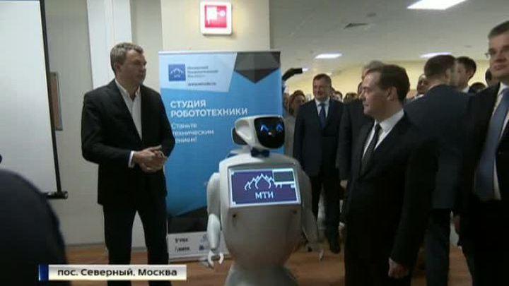 Медведев открыл технопарк на базе МФТИ