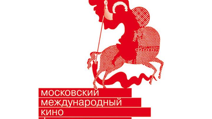 """Российские """"Ке-ды"""" откроют 38-й ММКФ"""