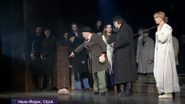 Театр имени Вахтангова отправился на гастроли в США и Канаду