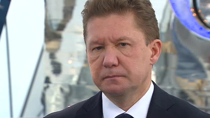Миллер пока не видит проблем с транзитом газа через Украину