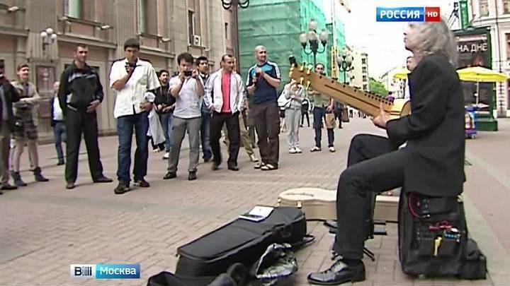 Московских уличных музыкантов обяжут покупать патенты