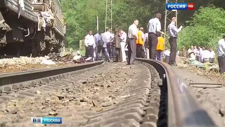 Фигуранты дела о крушении поездов в Подмосковье частично признали вину