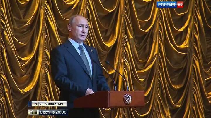 Путин: Евразийское пространство для России - дом, где должен царить покой и достаток