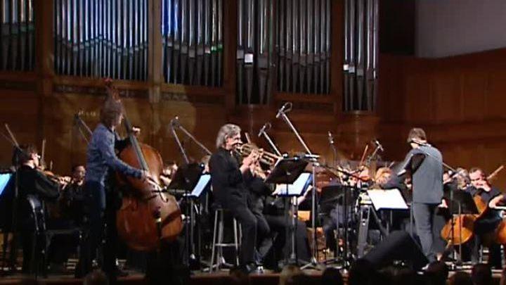 Вечер памяти Сергея Курёхина прошел в Московской консерватории