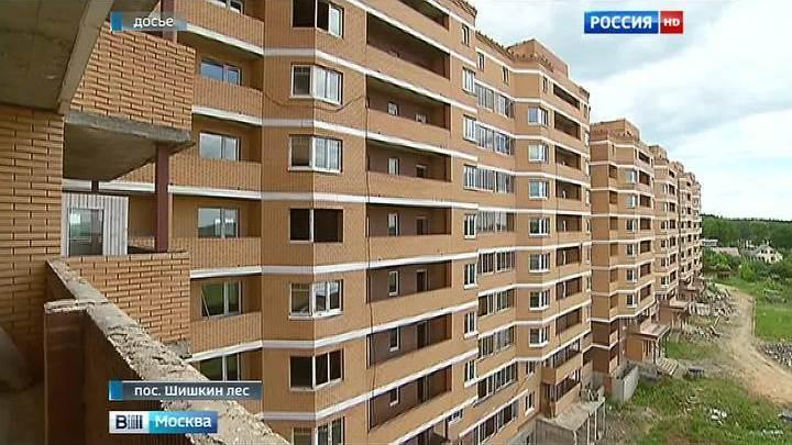 Мечты о жилье в Шишкином лесу разбились о решение арбитража