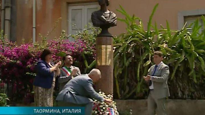 На Сицилии появился памятник Анне Ахматовой