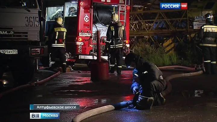 На Алтуфьевском шоссе произошел пожар на складе, пострадавших нет