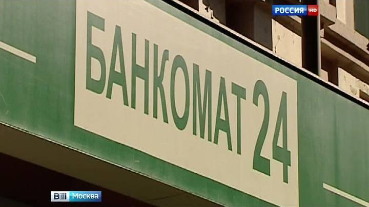 Московские банкоматы Сбербанка не принимают тысячерублевые купюры