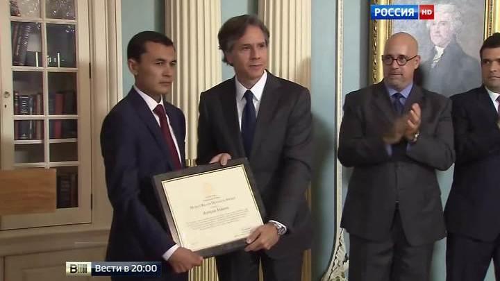 Премия организатору беспорядков: Киргизия хочет разорвать отношения с США