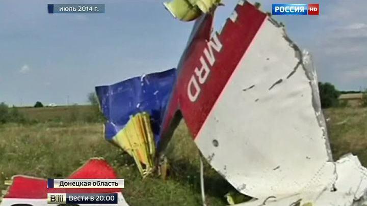"""Год назад разбился """"Боинг"""" под Донецком: детали неизвестны до сих пор"""