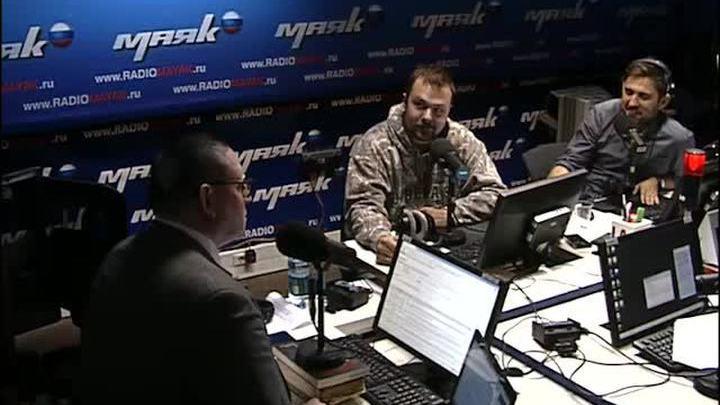 Сергей Стиллавин и его друзья. Гондурас