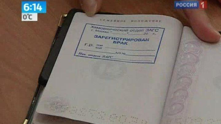 фиктивный брак для получения гражданства в россии цена Королева Тарзан