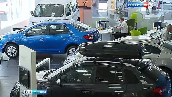 кредиты на машину в москве
