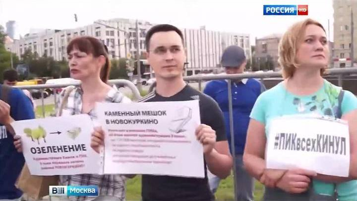 """Строительная компания """"ПИК"""" подала в суд на своих клиентов"""