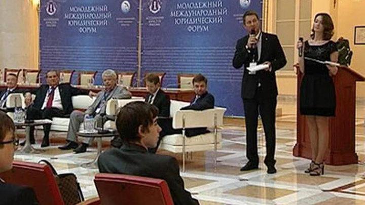 Молодежный юридический форум в Петербурге