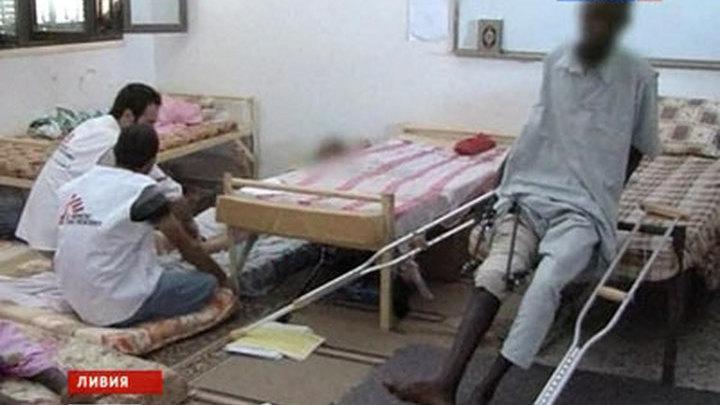 """У """"Врачей без границ"""" в Ливии сдали нервы"""