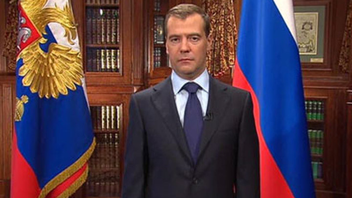 Медведев сообщил об ответных мерах России на создание системы американской ПРО