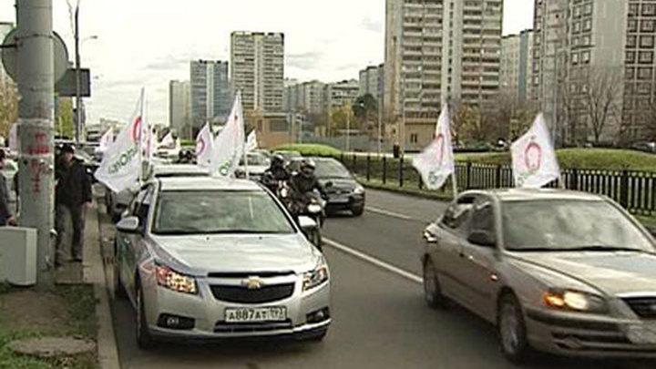 """""""Яблоко"""" - против незаконных парковок"""