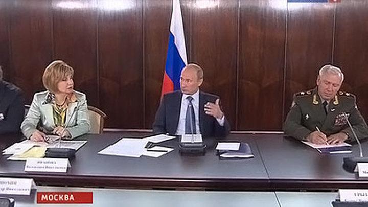 Путин: ОНФ привел в политику интересных и перспективных людей
