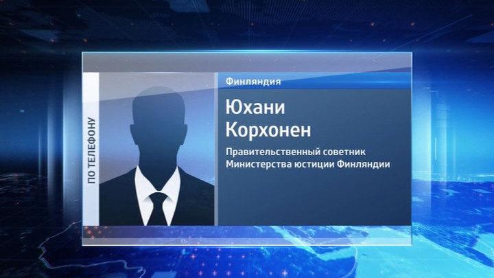 Судьба россиянина Сенаха под вопросом
