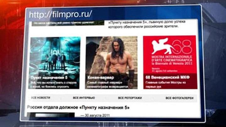 Сайты о кинофильмах по россии, картинки секс с балеринами