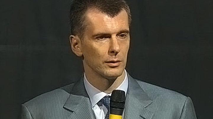 Михаил Прохоров: нам нужно вернуться в парламент