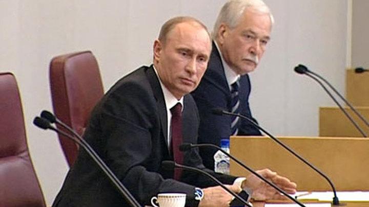 Путин: надо дать возможность людям рыбачить там, где хотят