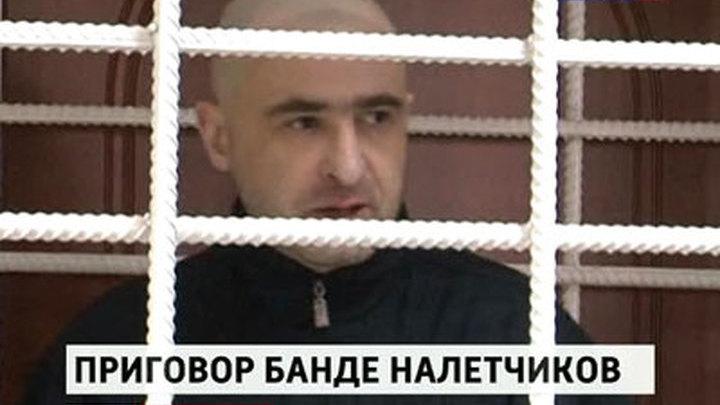 Кемеровская опг в москве