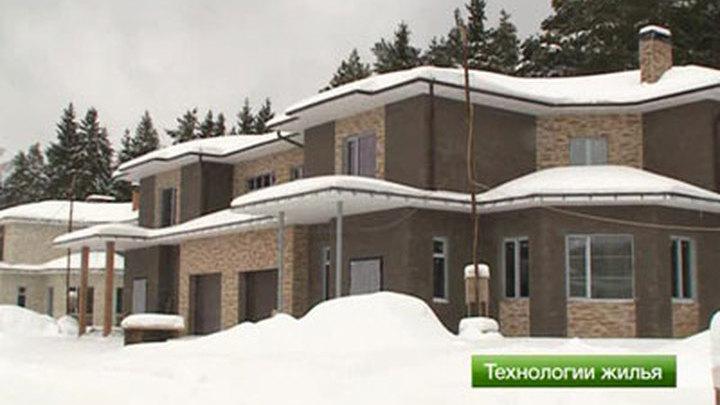 """""""Технологии жилья"""" от 12 февраля 2011 года"""