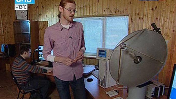 Мобильный радиотелескоп