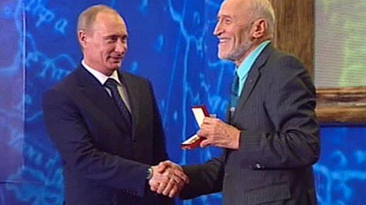Николай Дроздов удостоен высшей награды Русского географического общества